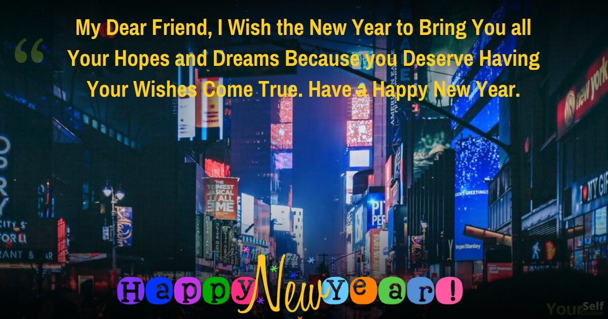 happy new year message images for friends
