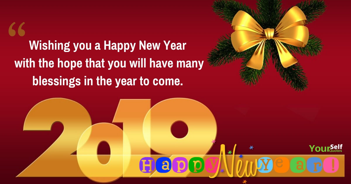 Image result for New Year Greetings From Hot School News