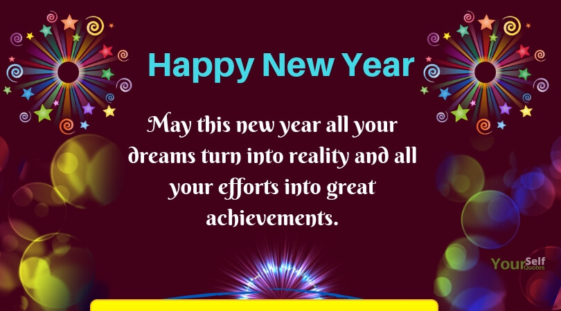 Happy New Year Greeting Card 6