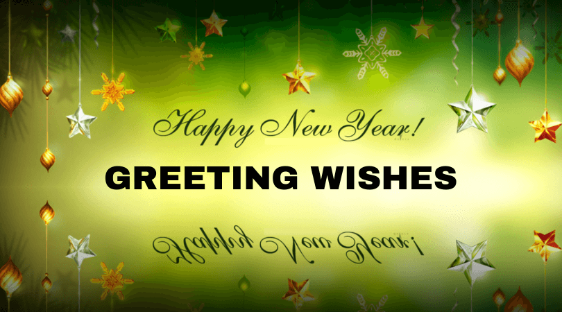Happy New Year Greeting Card 22