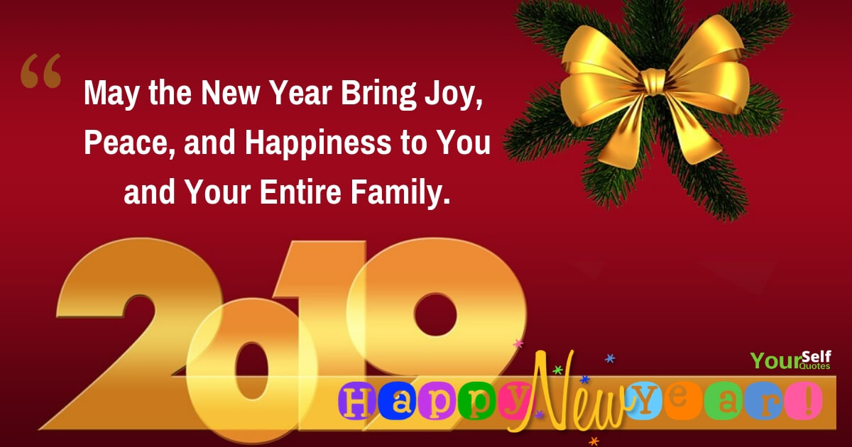 new year messages sms happy new year to you wish