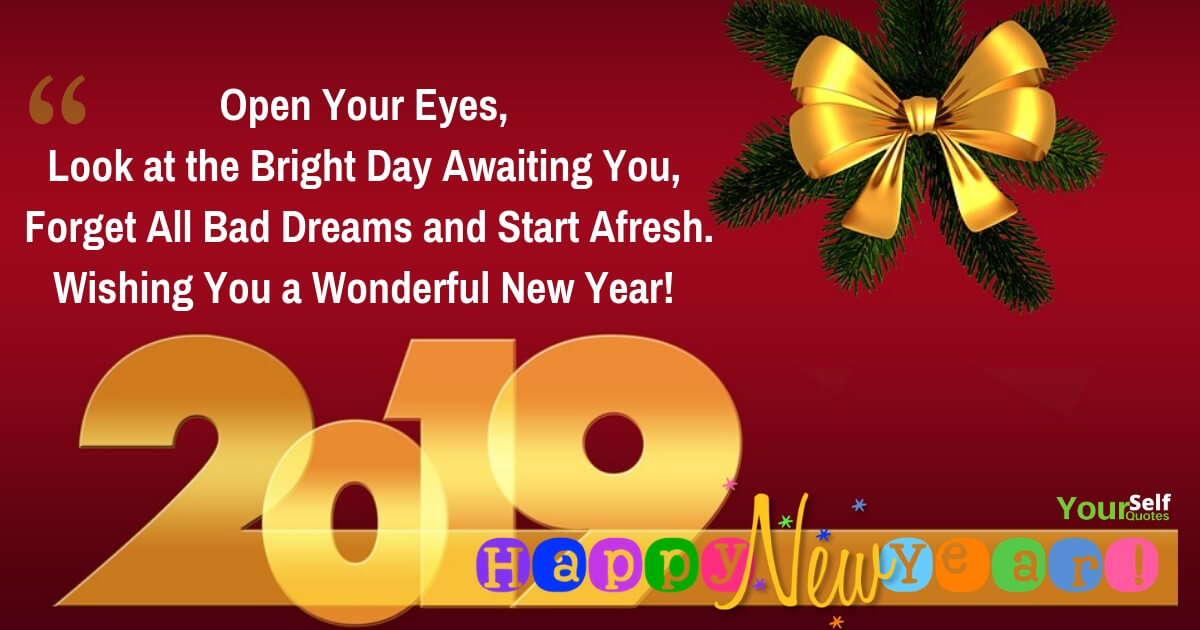 new year sms wishes with images