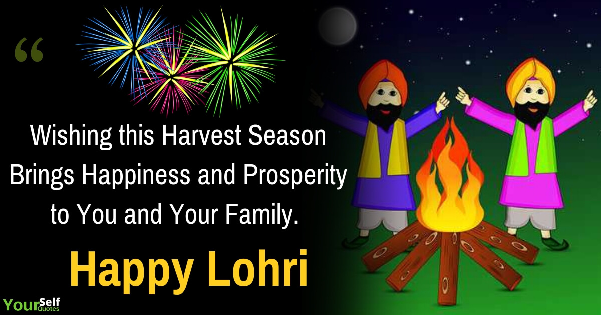 Happy Lohri Wishes Messages