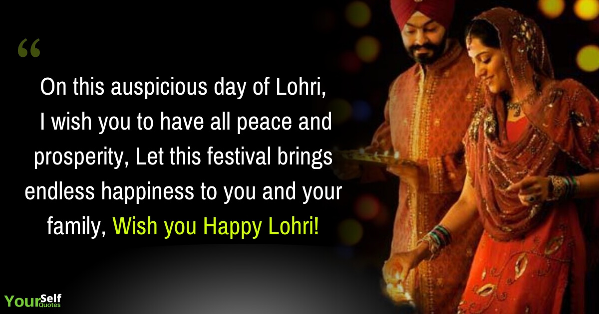 Latest Happy Lohri Wishes