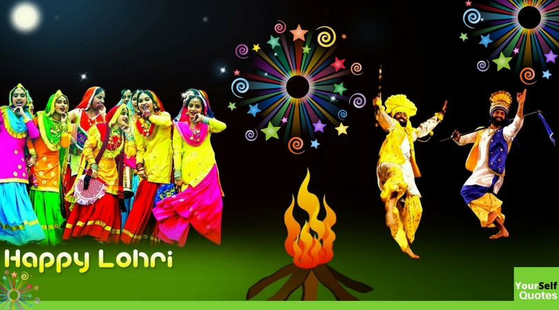 Happy Lohri Festival Wishes