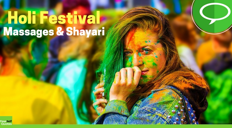 Happy Holi Festival Wishes Pictures Quotes Massages Shayari