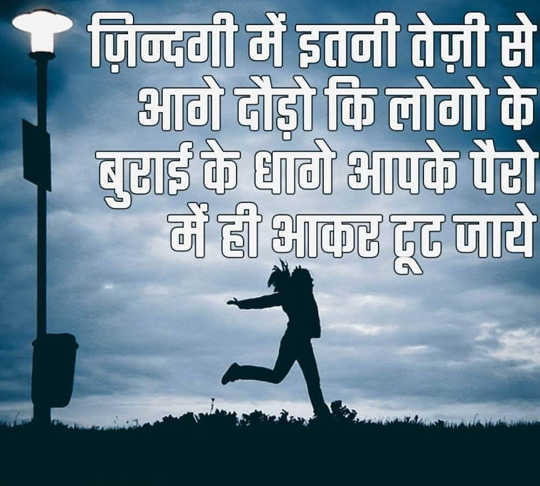 Image of: Life Hindi Thought Of The Day Youtube Best Quotes In Hindi बसट कटस हनद म