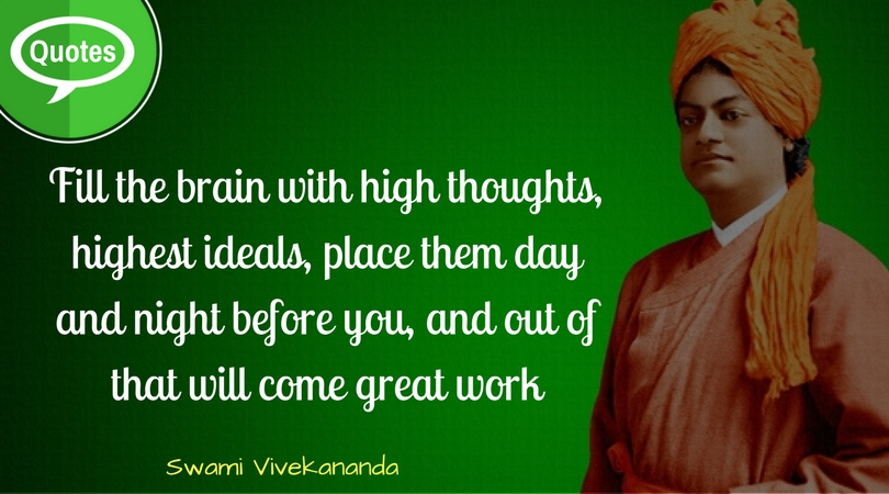 Best Thoughts of Swami Vivekanand