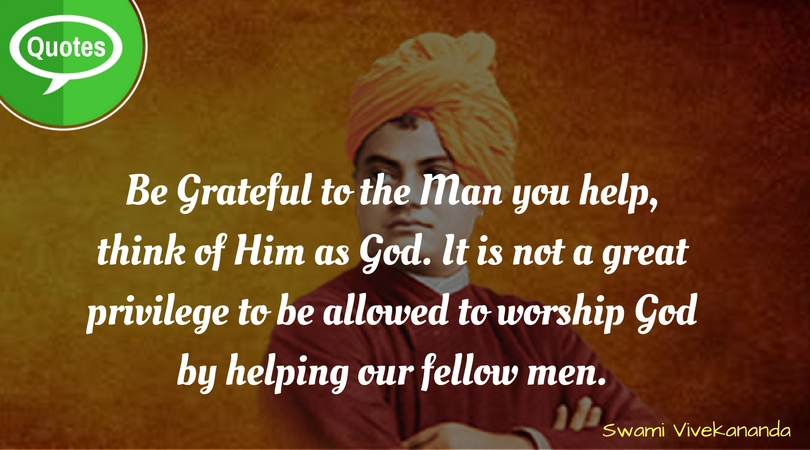 Vivekananda Quote Words