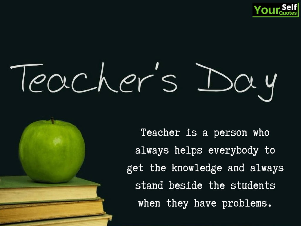 happy teacher's day poster