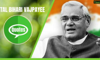 Atal Bihari Vajpayee Quotes Poems