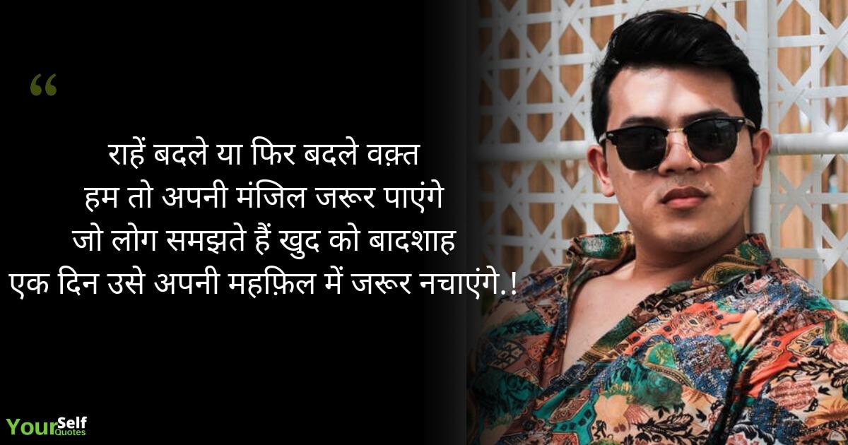Images of Status WhatsApp Hindi
