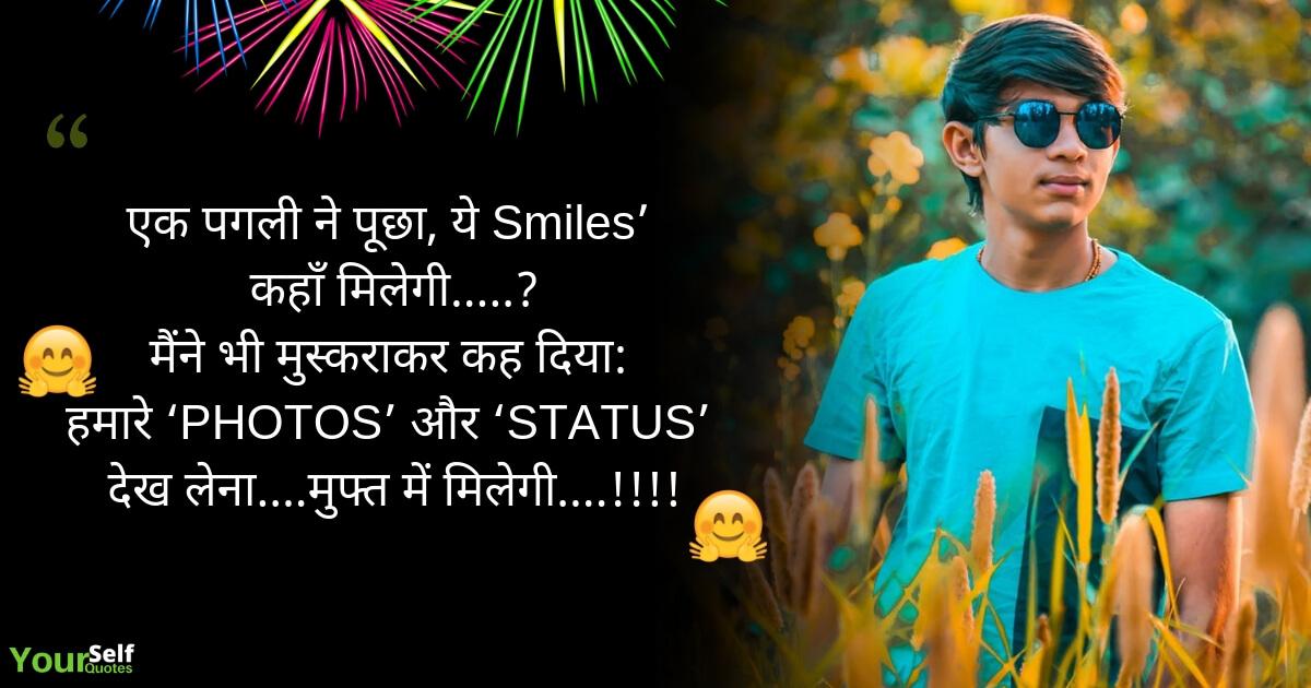 Nice Whatsapp Status Hindi Images