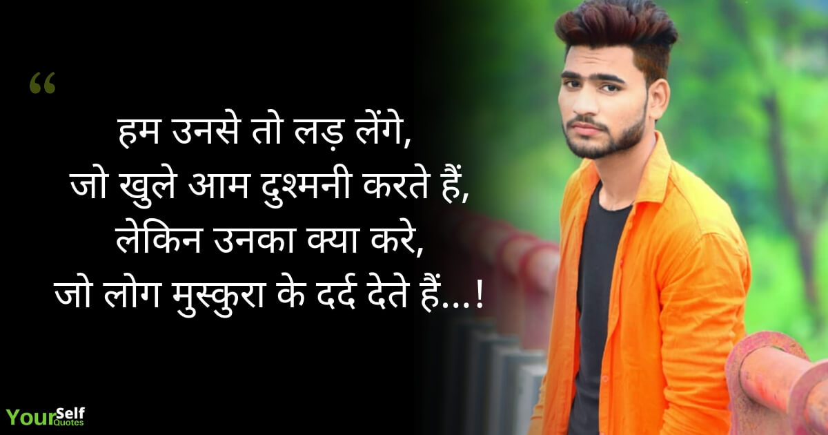Whatsapp Sad Status Hindi Photos
