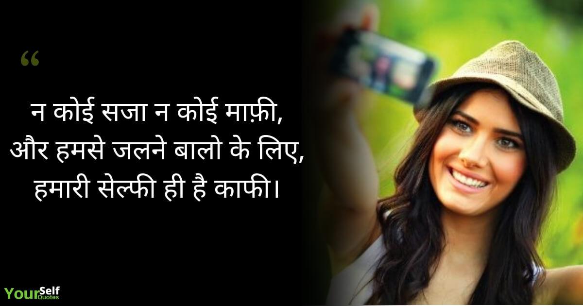 selfie whatsapp status