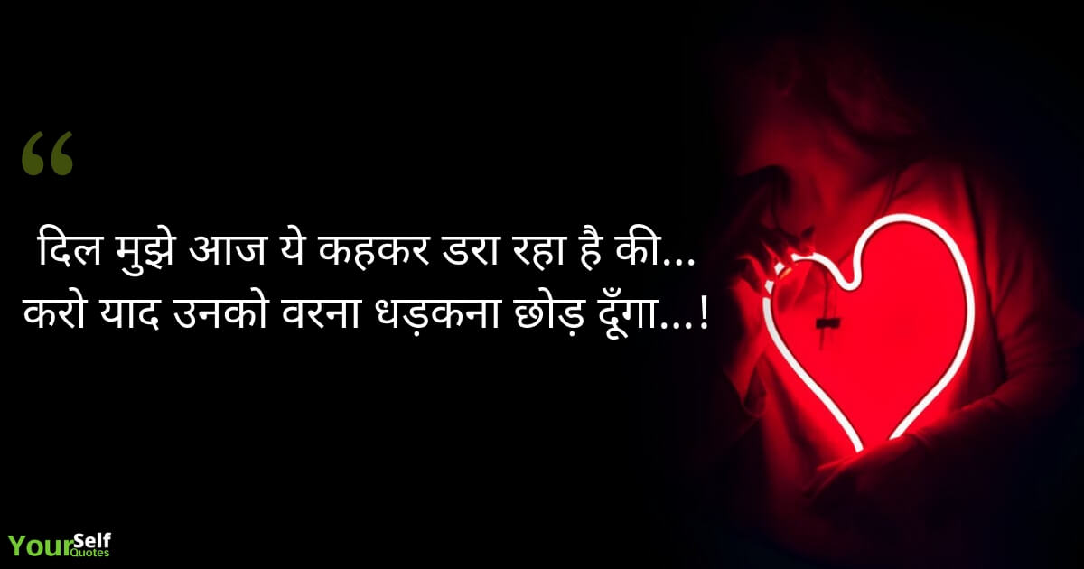 Best Love WhatsApp Status