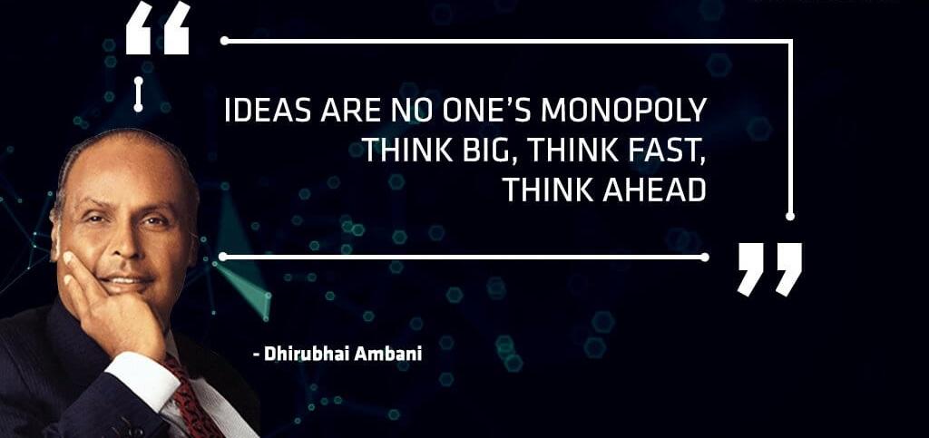 Dhirubhai Ambani Entrepreneur Quotes
