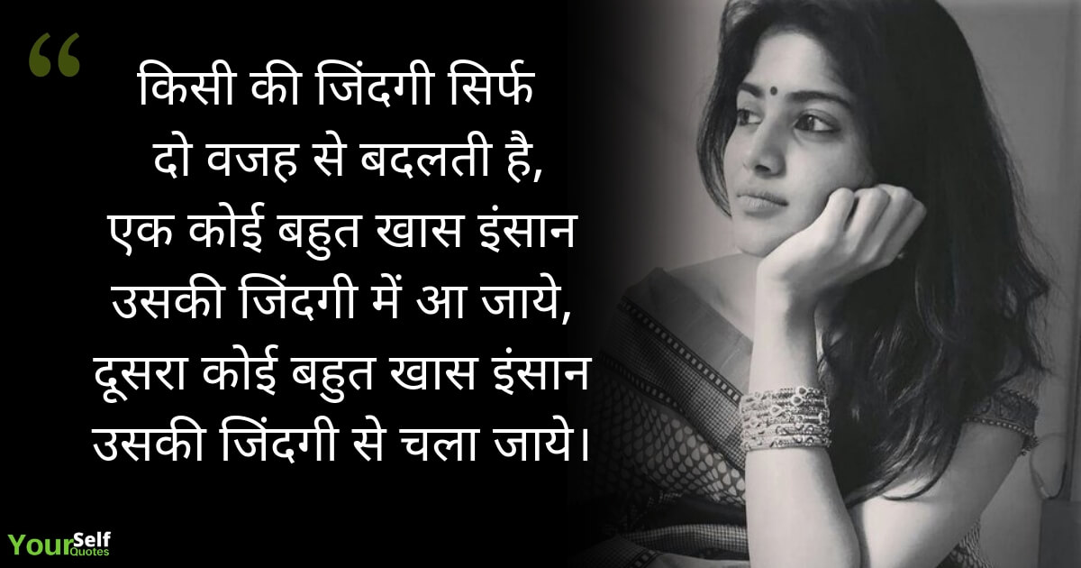 Love Shayari In Hindi लव शयर हनद म