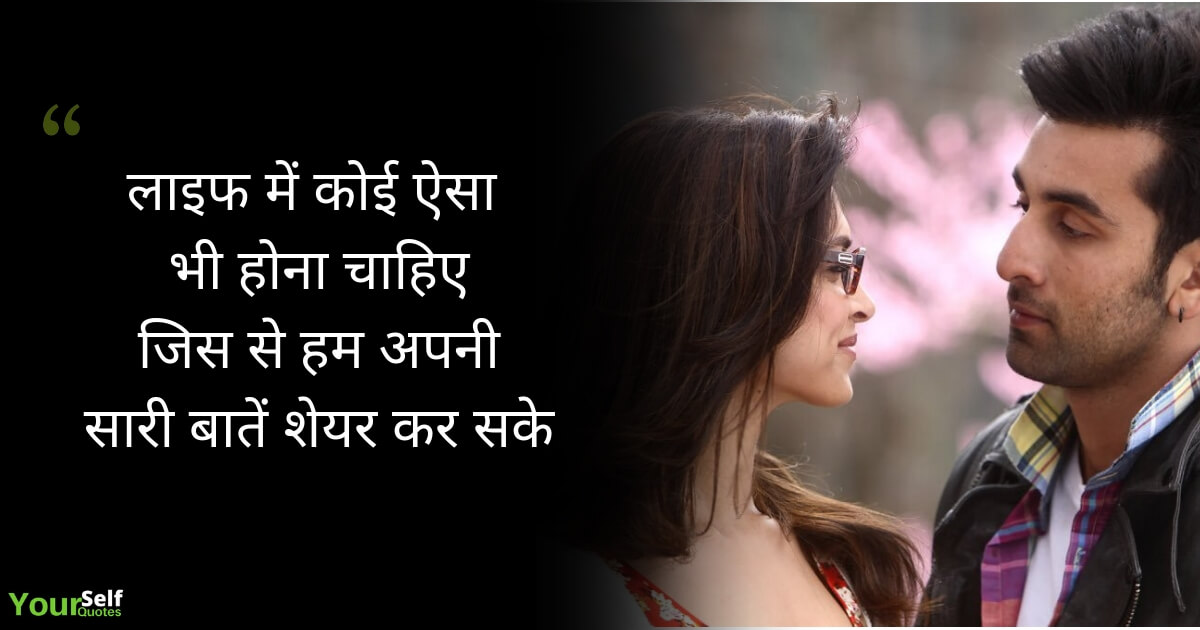 Loves Quotes in Hindi Images