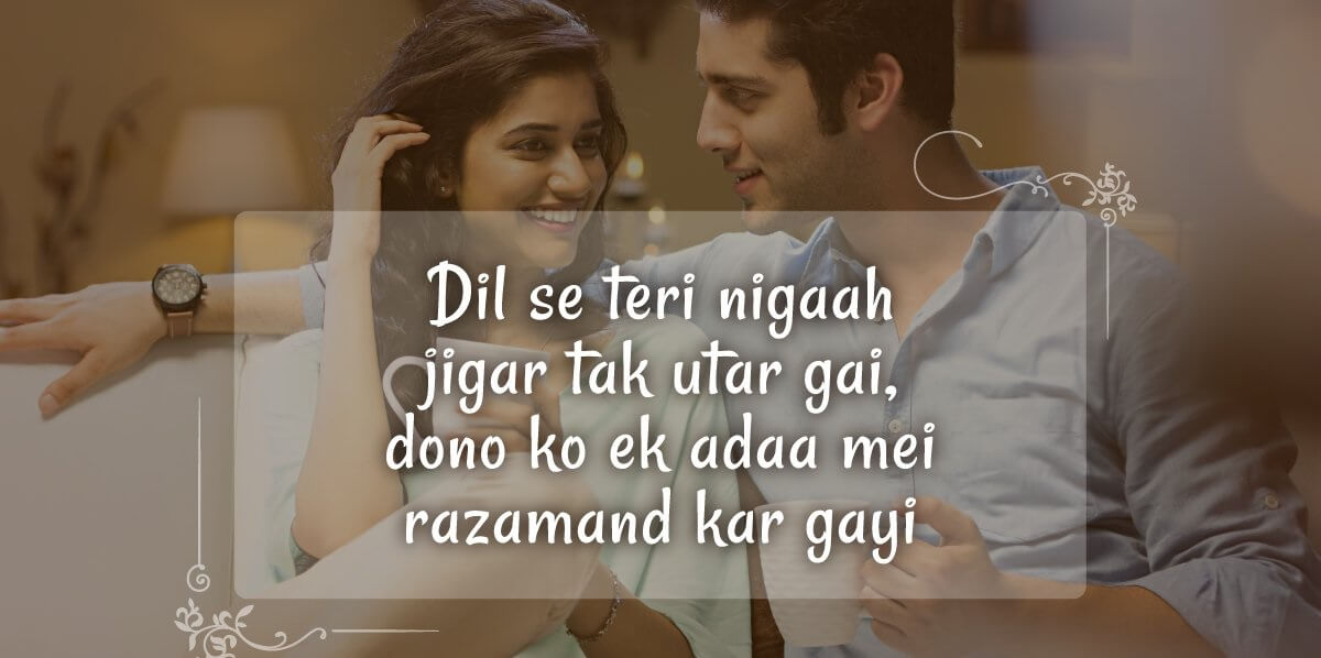 New Love Hindi Shayari