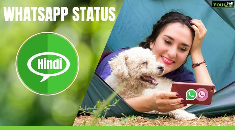 Attitude Status For Boys Boys Attitude Whatsapp Status Latest