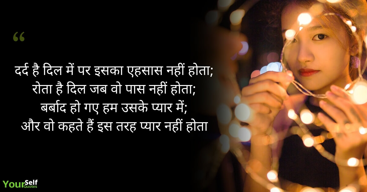 Top Sad Hindi Shayari