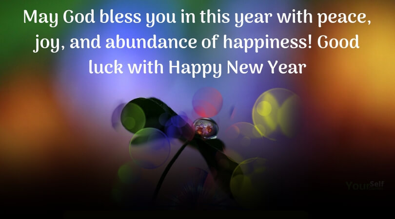 Happy New Year Greeting For Friends