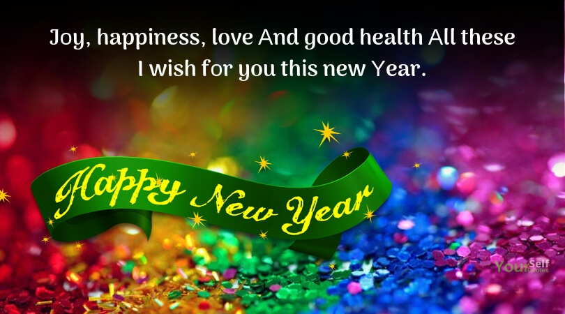 Wish Yοu All Happy New Υear