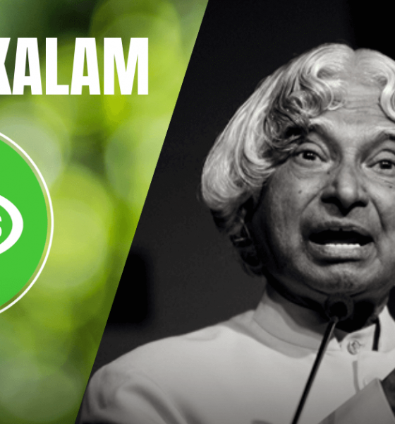 APJ Abdul Kalam Quotes