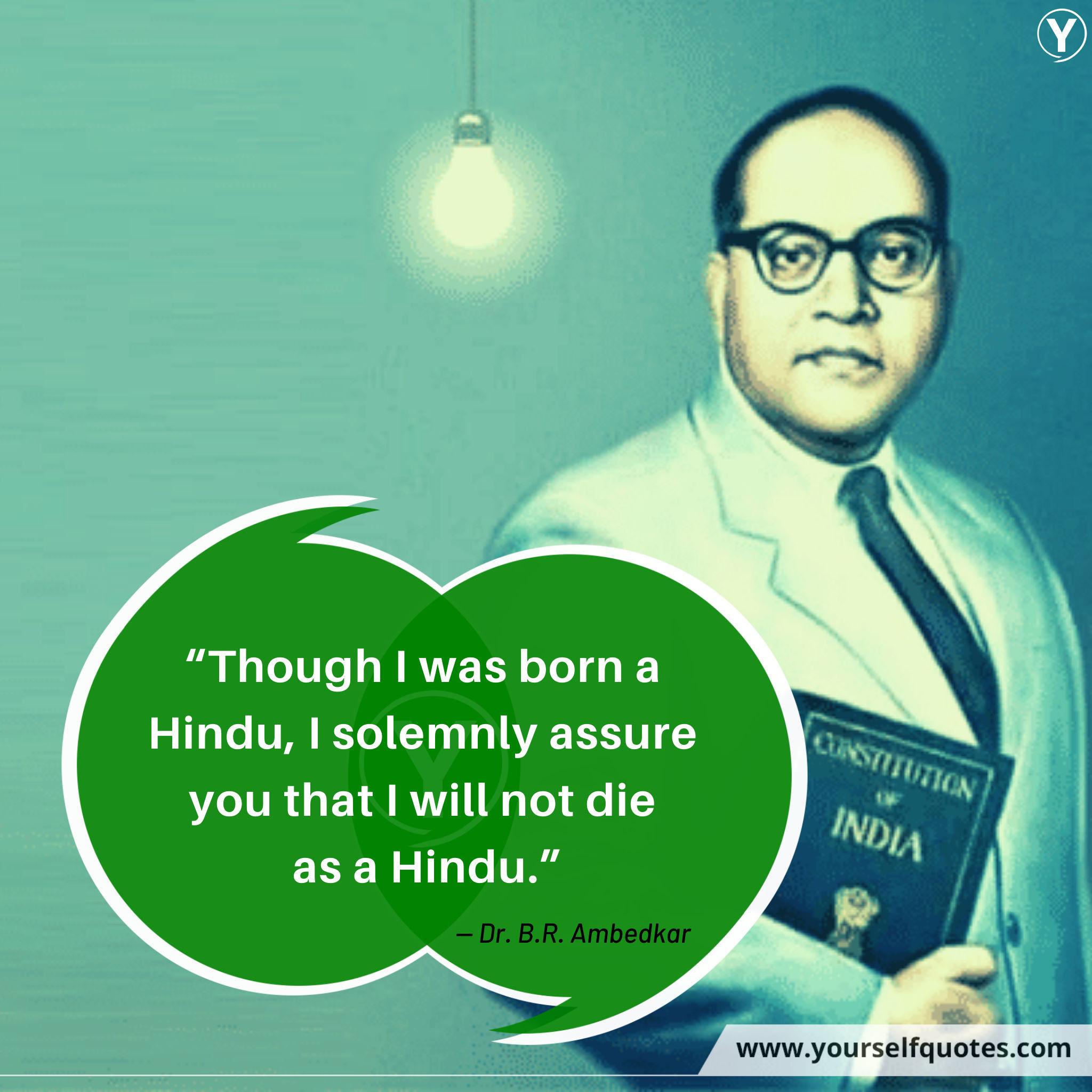 Kutipan Ambedkar Jayanti