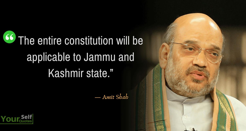 Amit Shah Quotes Photos