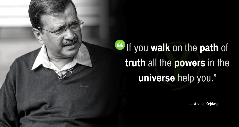 Arvind Kejriwal Quotes Image