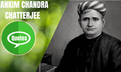 Bankim Chandra Chatterjee Quotes