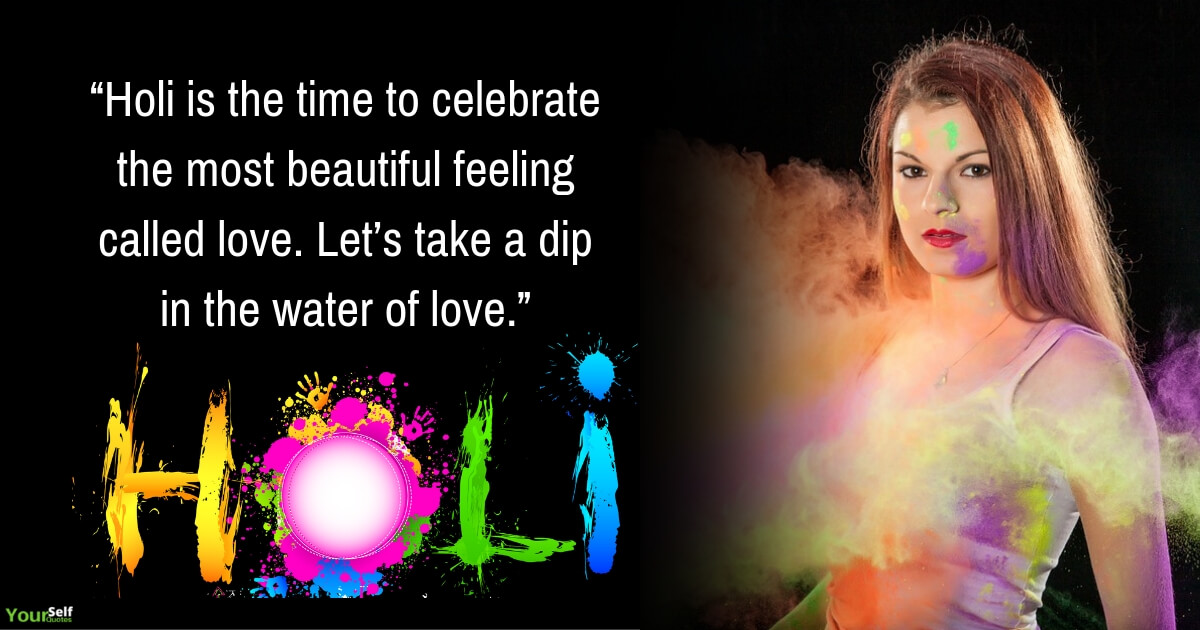 Beautiful Holi Wishes