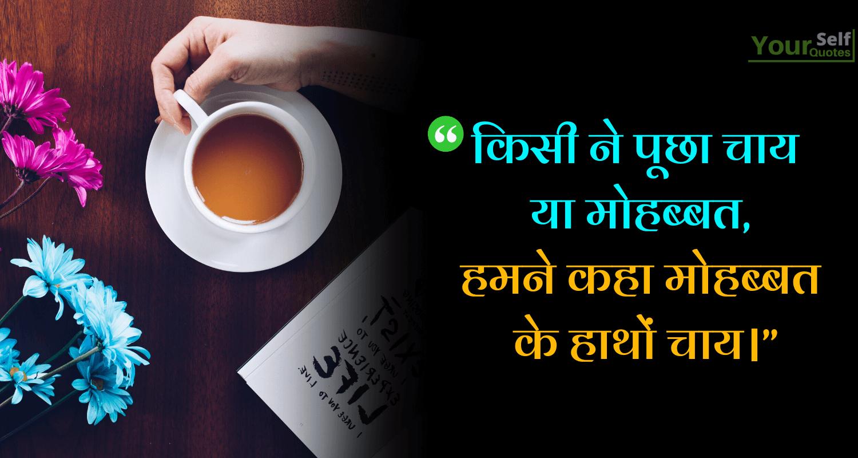 Best Life Status Shayari Hindi