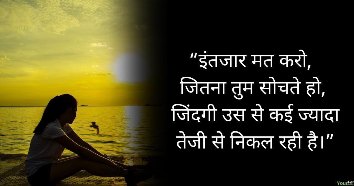 Best Life Status in Hindi for Whatsapp