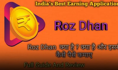 Best Money Making App RozDhan