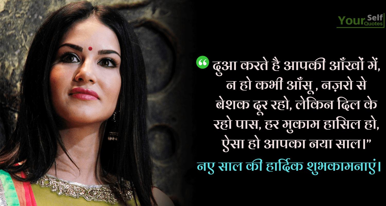 Best NewYear Love Shayari Hindi