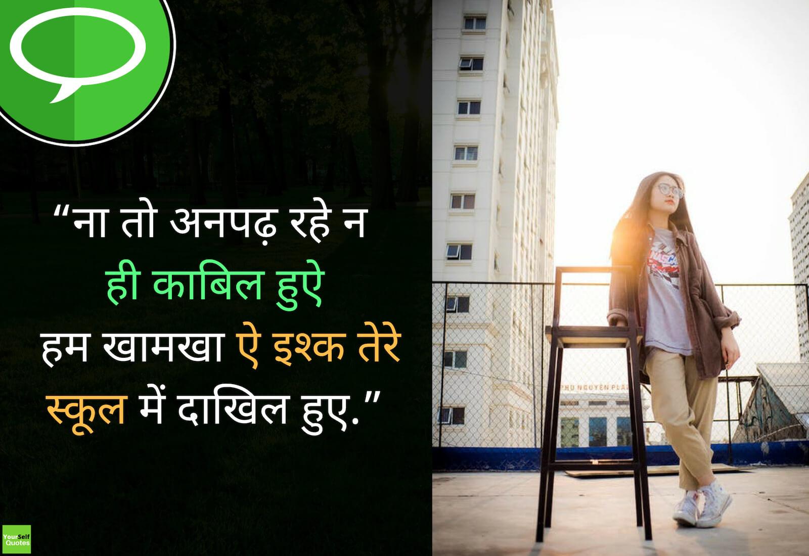 Dard Bhara Status in Hindi Me