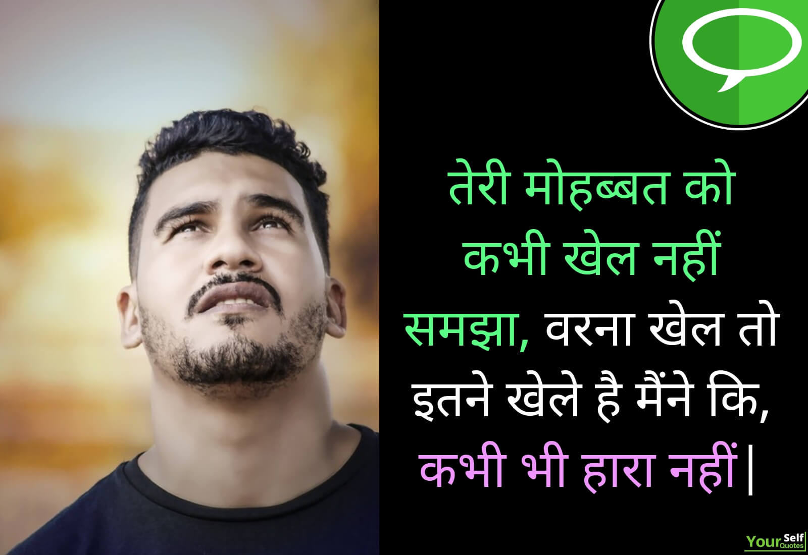 Dard Bhari Sad Images in Hindi