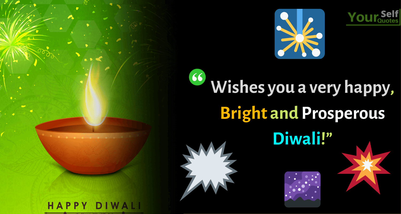 Happy Deepavali Wishes Images