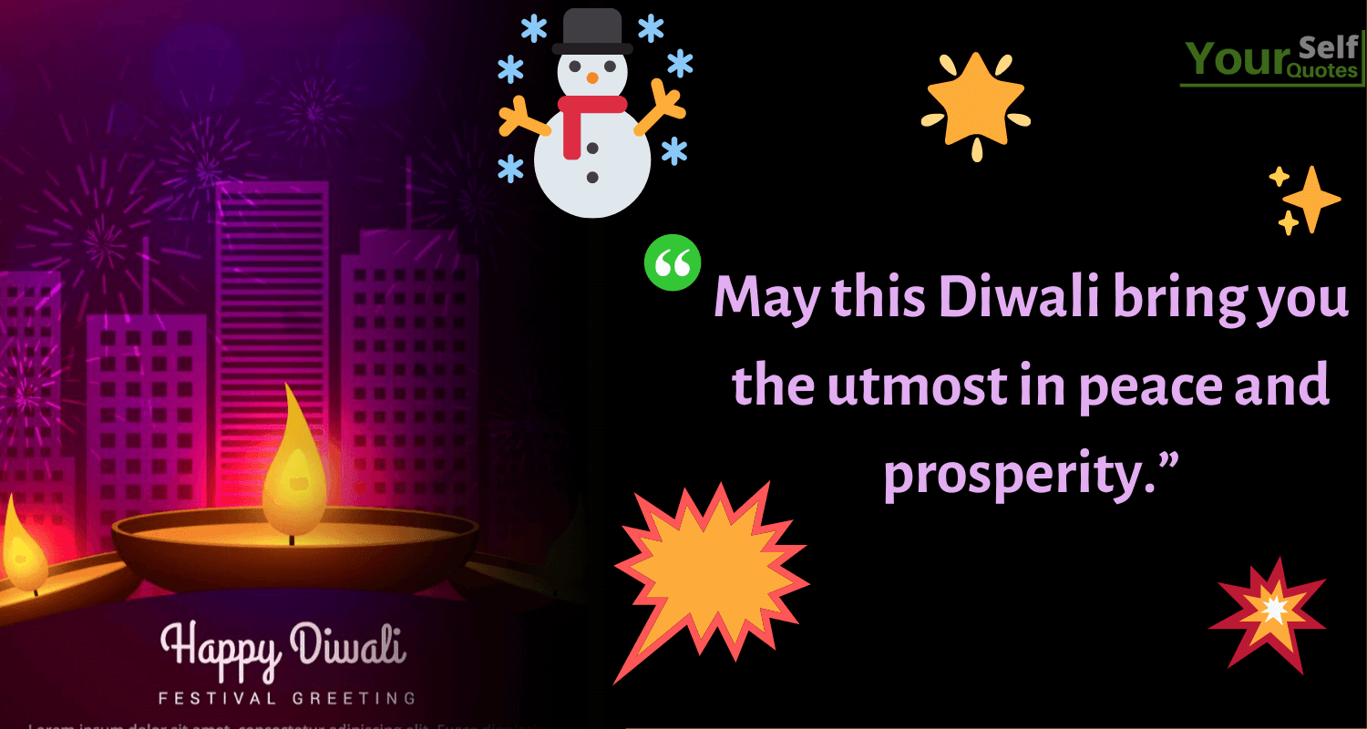 Deepavali Wishes for Friends