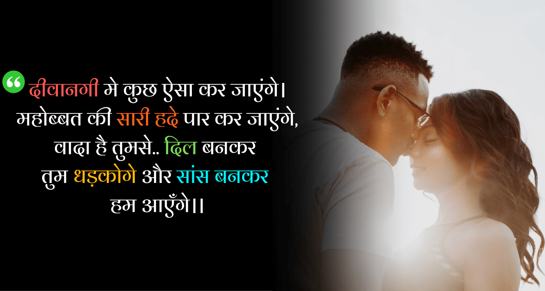 Dil Love Shayari Images