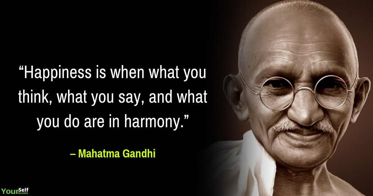 Gandhi Quotes on Happiness