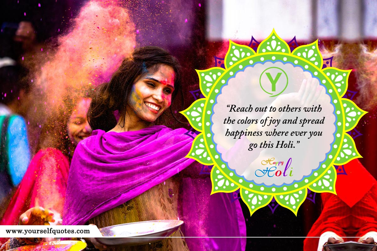 Happiness Holi Text Messages