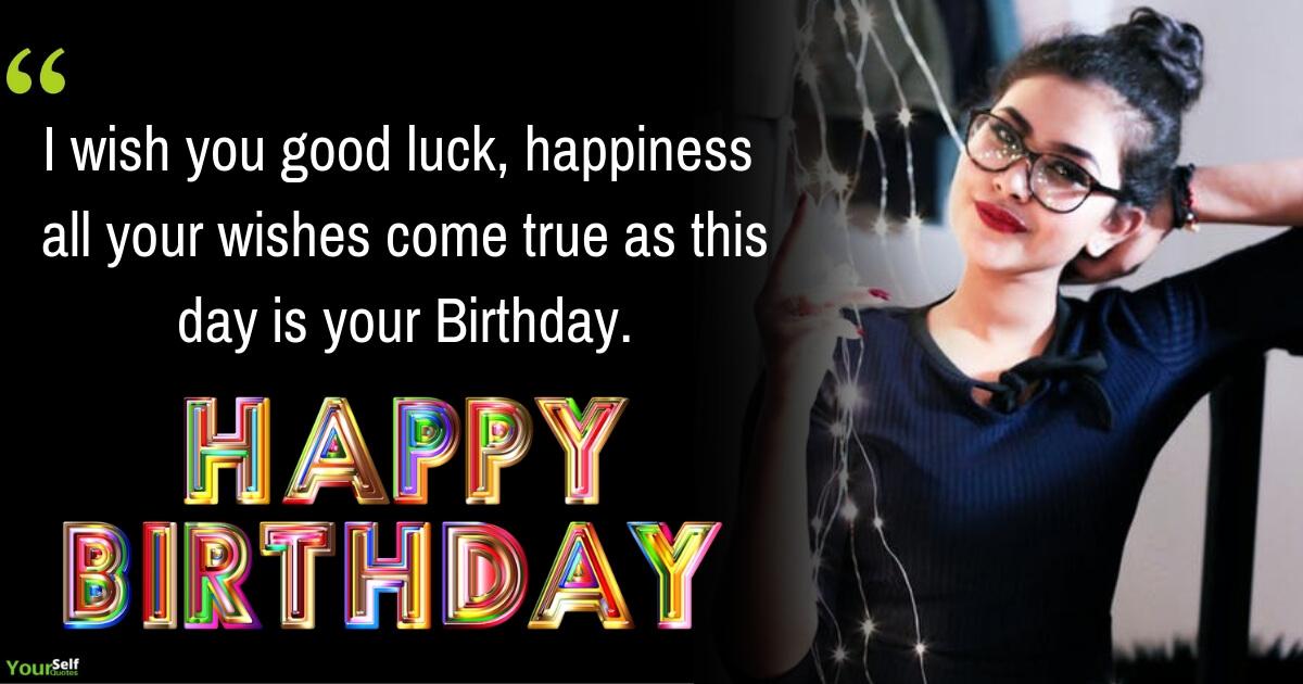 Happy Birthday My Best Friends SMS