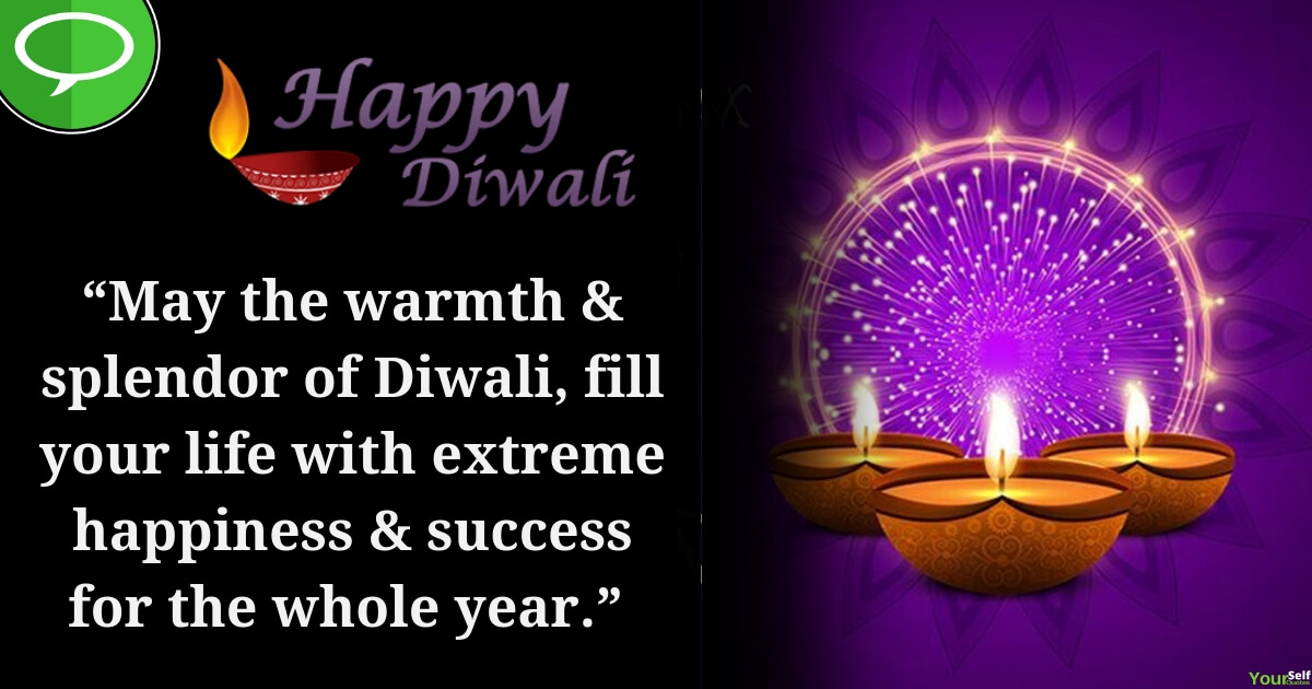 Happy Diwali Quotes Sms