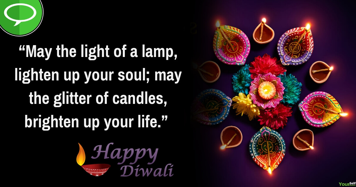 Happy Diwali Quotes Wallpaper