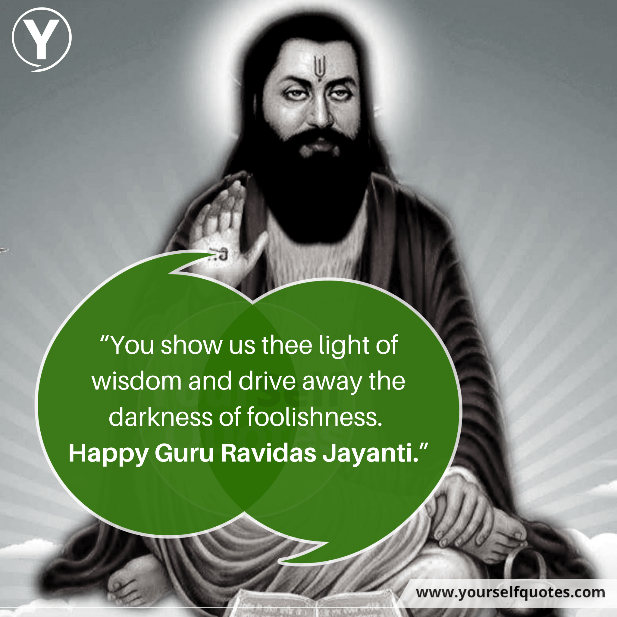 Happy Guru Ravidas Jayanti Quotes