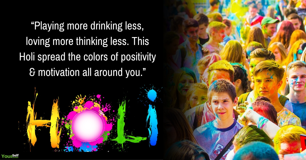 Happy Holi Quotes Wishes